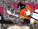 【遊びすぎた】 Mrs.Pumpkinの滑稽な夢 歌ってみた 【けったろ】 thumbnail