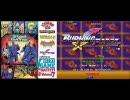 ナムコゲームミュージック バーニングフォース ARRANGE TRACKS