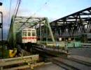長野電鉄 旧村山橋
