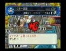 【桃鉄16】対決列島2009(仮) 第2夜【目的地・沖縄編】