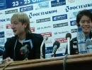 Men PRESS CONFERENCE Rostelecom Cup 2009 2/3 thumbnail