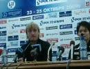 Men PRESS CONFERENCE Rostelecom Cup 2009 1/3 thumbnail