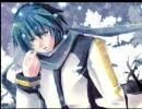 【KAITO】 風のノー・リプライ 【鮎川麻