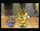 ペーパーマリオRPGを普通にプレイ その08
