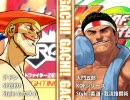 【MUGEN】GACHI!祭 漢の肉体派トーナメント2 E-3~4