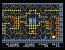 MSX2版 エルギーザの封印(王家の谷2) プレイ動画21面~25面