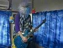 【ロックに】FF7エアリスのテーマ【弾いてみた】 thumbnail