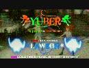 【嘘】YUBER New Maxi Single 「LAWSON」CM (LONG/HQ)【CM】