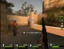 【L4D2】Left 4 Dead 2 デモをAdvancedでプレイ3/4 thumbnail