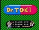 Dr.TOKI