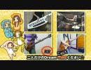 【リミックス】けいおん!メドレー Band Edition【完全版】 thumbnail