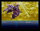 【FF6】ファイナルファンタジーVI ラストバトル限定の裏技