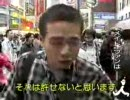 吹いたら負け!! オタクのインタビュー thumbnail