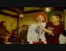 ロリータ18号 - レストランでゲリラライブ part.2/2