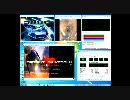 ドリームキャストにCore2Quad 2.8Ghz・フルセグ・Windows7を搭載してみた-後編 thumbnail