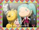 【ニコニコ動画】【初音ミク】「Mr.サーカス」feat.スイホリ【PV付き】を解析してみた