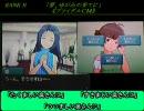 アイドルマスターDS 涼シナリオ ブライダルCM