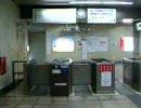 平壌市内のどっかの地下駅かと思ったらブエノスアイレスだっ...