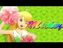 """【ニコニコ動画】アイドルマスター """"Mickey"""" 美希 with 765+961 Allstars(4Mbps)を解析してみた"""
