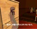 【ニコニコ動画】初の動画作成 東方GTA「紅魔の小悪魔さん」を解析してみた
