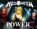 "HALLOWEEN ""POWER"" Feat. Yayoi, Miki and Iori by KomachiP"