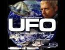 謎の円盤UFO 「 UFO Main Title」