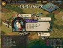 混沌三国志IX - 15 - B