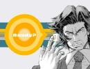 第80位:【ムダヅモ無き改革×LoveCheat!】ムダヅモじゃんがりあんR OP