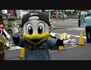ユーカリフェスタ2009ハロウィンパレードのマーくん
