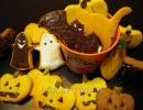 【ニコニコ動画】イベントに乗じてクッキーつくってみた★ハロウィン編を解析してみた