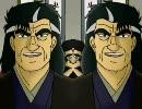 【ニコニコ動画】K.B.YOU☆斬は木の実なのか? 最終隠し味 桑の実DA!【高画質版】を解析してみた