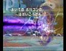 ポケモン バトレボ ランダム対戦シングル その00(テスト)