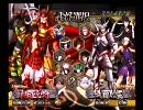 【戦国BASARAX】ヒガコヶ原合戦 12回 その3 thumbnail