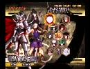 【戦国BASARAX】ヒガコヶ原合戦 12回 その8 thumbnail
