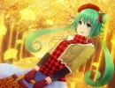 【初音ミク】 Hot Winter 【オリジナル曲】