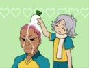 【イナズマイレブン】染岡さんの頭で大根をおろすだけ【手描きMAD】