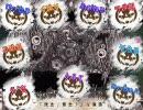 【9人合唱】Mrs.Pumpkinの滑稽な夢【初音ミクオリジナル】