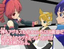 【MMDゲームブック】BAD END 一直線