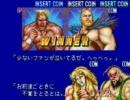 カプコン MuscleBomber タッグマッチモードクリア プロレス対戦格闘ゲーム