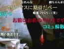 暗黒放送 11/01 3枠目【流行語大賞発表放送】