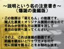萌えもん(金 銀パッチ)でストーリー動画~萌芽第二十八話(後編)