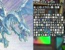 【遊戯王】駿河のどこかで闇のゲームしてみたSRV 16 thumbnail