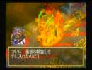 グランディア 空中戦艦バール戦+フィーナ覚醒イベント