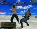 DOAO 対戦動画 20091101_3