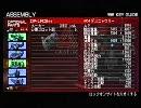アーマードコア3 PSP版実況プレイ Part32