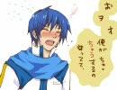 【KAITO】が今度こそ起こしにかかります【喋らせてみた】
