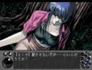 この世の果てで ~ YU-NO ~ 神ADV 神奈ルート15/16