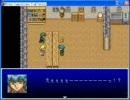 RPGツクール2003 レジェンドオブクロノス part 3