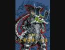 【MUGEN】怪獣王 王座復権への道 第0話 後編 【ストーリー】