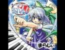 東方 超絶ピアノ みなぎるエーリン 【すまらしぃ】 thumbnail